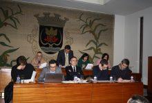 ASSEMBLEIA MUNICIPAL DE PAREDES DE COURA: CÂMARA ASSUME COMPETÊNCIAS NA ÁREA DA CULTURA